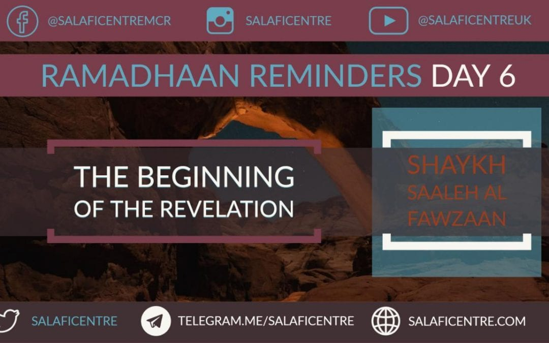 The Story of the Revelation – Day 6 Ramadhaan Reminder – Shaykh Fawzaan