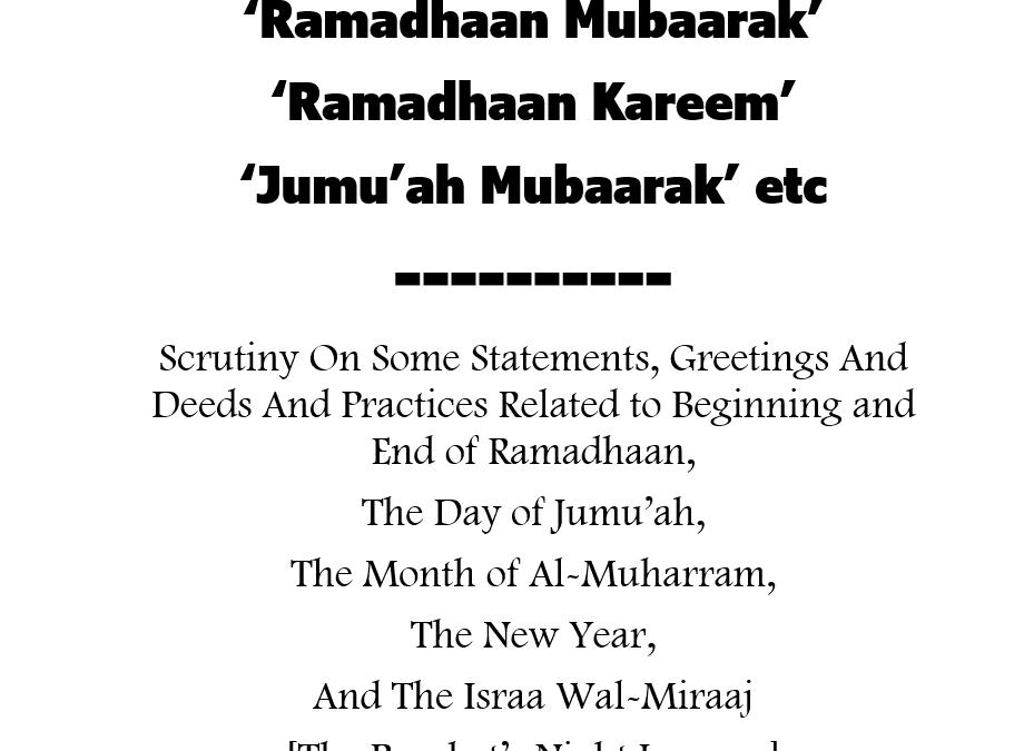 Ramadhaan Mubaarak'  'Ramadhaan Kareem'  'Jumu'ah Mubaarak'