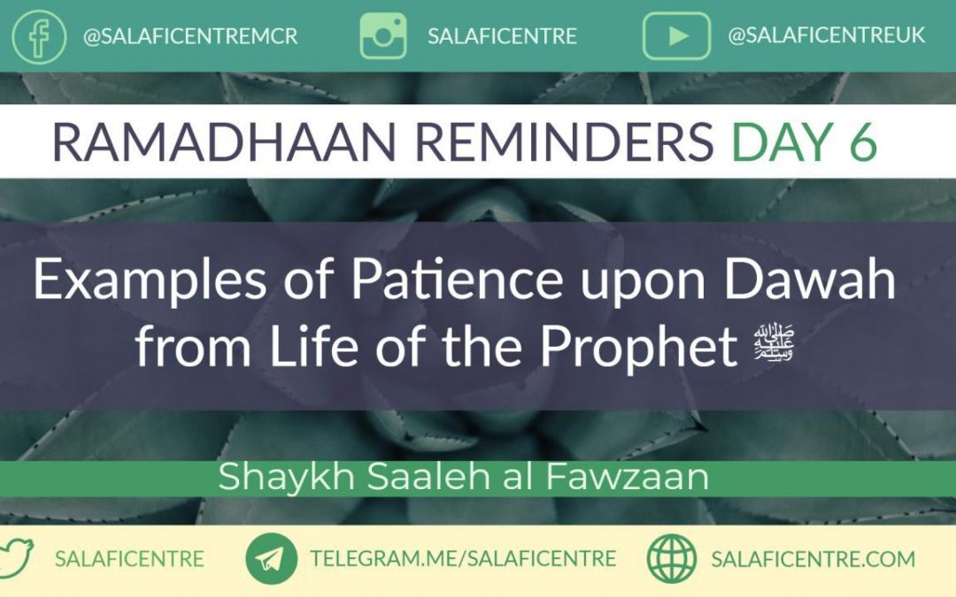 Day 7 Ramadhaan Reminder – Patience when Calling to Allah – Shaykh Fawzaan