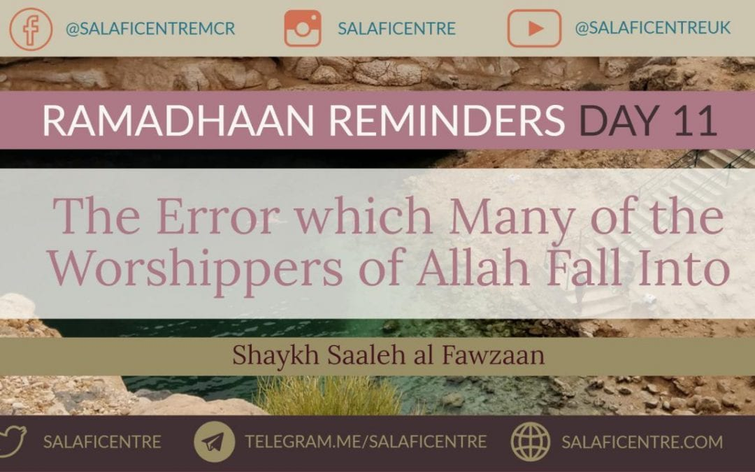 Day 11 – The Error which Many of the Worshippers of Allah Fall Into- Shaykh Fawzaan