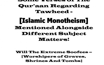 Tawheed Mentioned Alongside Different Subject Matters