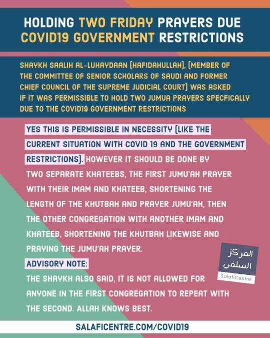 Ruling Regarding Holding Two Friday Prayers Due to Government COVID19 Restrictions – Shaykh Saalih al-Luhaydaan
